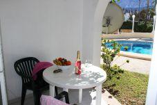 Apartamento en Denia - Oasis Beach