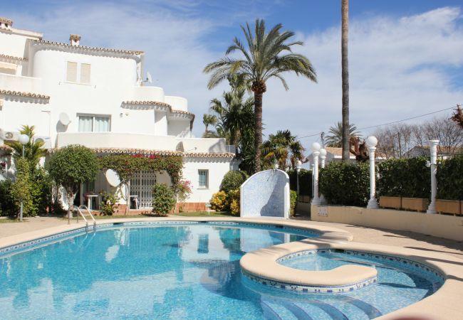 Apartamento en Denia - 104 Oasis Beach 1D