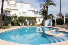 Apartment in Denia - 102 Oasis Beach, 70